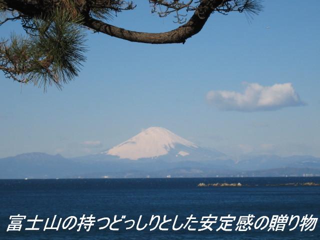 1849-fuji
